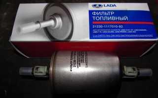 Топливный фильтр Лада Гранта: устройство и замена