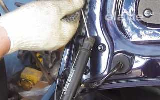 Замена амортизатора багажника
