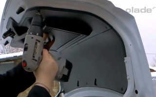 Установка обшивки крышки багажника Лада Гранта
