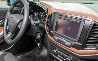Лада X-RAY: салон автомобиля