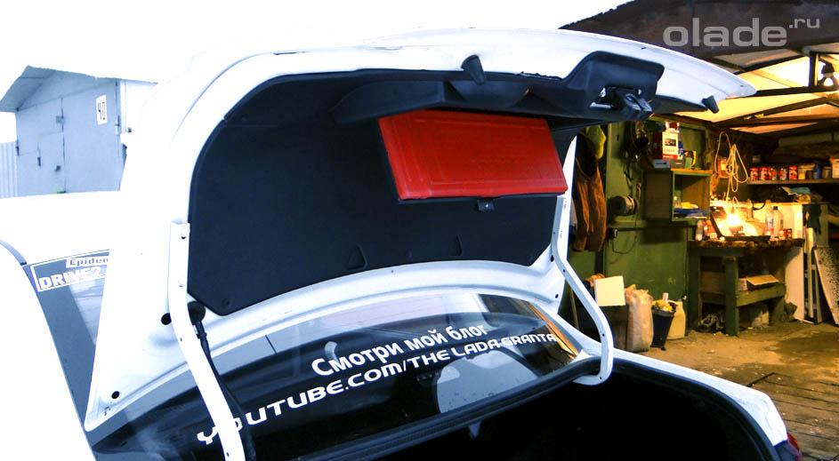 Установка обшивки крышки багажника Лада Гранта (фото 2)