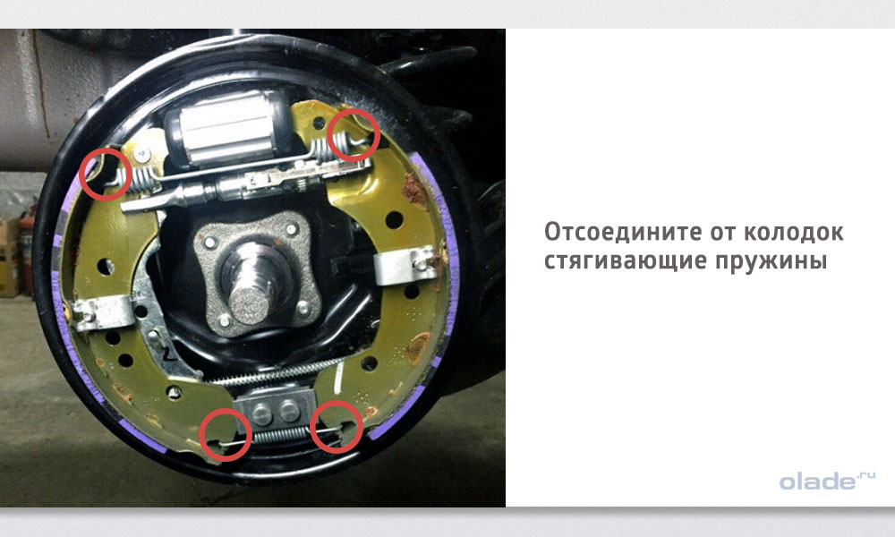 Замена задних тормозных колодок на Ладе Веста (фото 5)