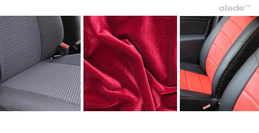 Устанавливаем правильно чехлы на сидения Лада Веста (фото 1)